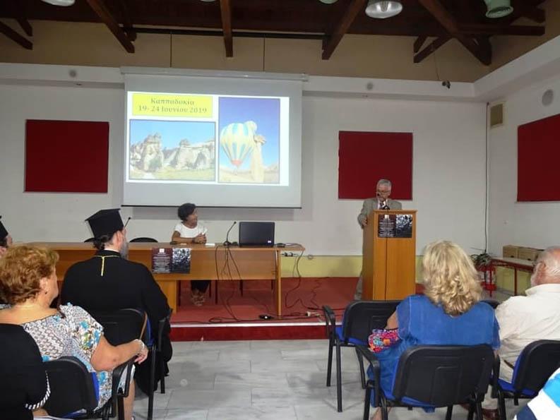 Κέντρο Σπουδής & Ανάδειξης Μικρασιατικού Πολιτισμού Δήμου Ν. Ιωνίας